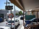 Εικόνα 14 από 14 - Καφέ αναψυκτήριο -  Κεντρικά & Δυτικά Προάστια >  Αιγάλεω
