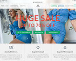 Πλατφόρμα e-shop - Νομός Χαλκιδικής
