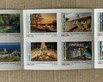 Αυτοκόλλητα Γραμματόσημα 2021 - Κορδελιό