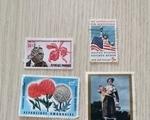 Παλιά Σπάνια Γραμματόσημα - Νομός Πέλλας