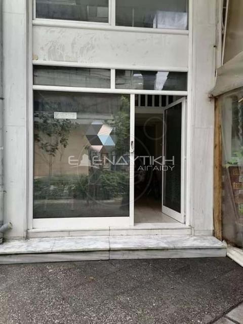 Εικόνα 1 από 14 - Κατάστημα 30 τ.μ. -  Σταυρούπολη