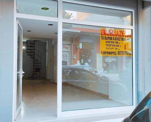 Ενοικίαση επαγγελματικού χώρου Τρίκαλα Κατάστημα 40 τ.μ. ανακαινισμένο