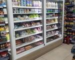 Ψυγείο self service Ιταλίας - Καλλιθέα