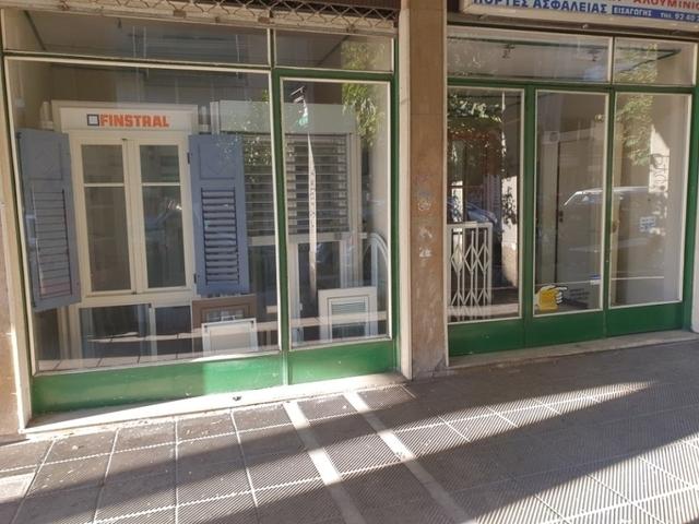 Ενοικίαση επαγγελματικού χώρου Αθήνα (Κουκάκι) Επαγγελματικός χώρος 56 τ.μ.