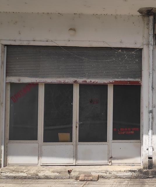Ενοικίαση επαγγελματικού χώρου Κατερίνη Αποθήκη 70 τ.μ.