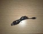 Καλώδιο Ethernet - Ντεπώ
