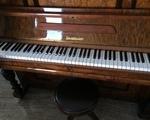 Πιάνο - Βούλα