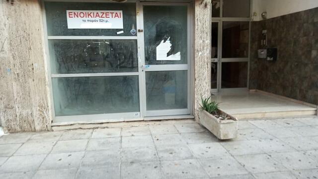 Ενοικίαση επαγγελματικού χώρου Καλλιθέα (Τζιτζιφιές) Επαγγελματικός χώρος 53 τ.μ.