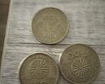 Νόμισμα - Ζωγράφου