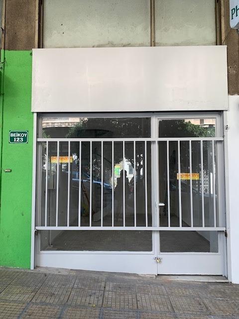 Ενοικίαση επαγγελματικού χώρου Αθήνα (Κουκάκι) Κατάστημα 40 τ.μ.