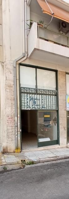 Ενοικίαση επαγγελματικού χώρου Αθήνα (Γκύζη) Κατάστημα 39 τ.μ.