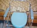 Εικόνα 2 από 3 - Νοσοκομειακό Κρεβάτι -  Κεντρικά & Νότια Προάστια >  Καλλιθέα