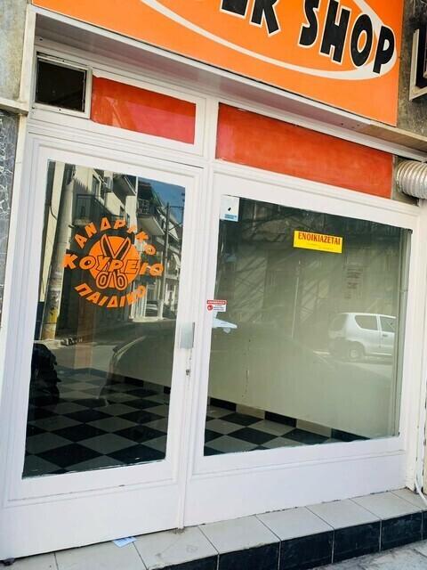 Ενοικίαση επαγγελματικού χώρου Καλαμάτα Επαγγελματικός χώρος 28 τ.μ. ανακαινισμένο