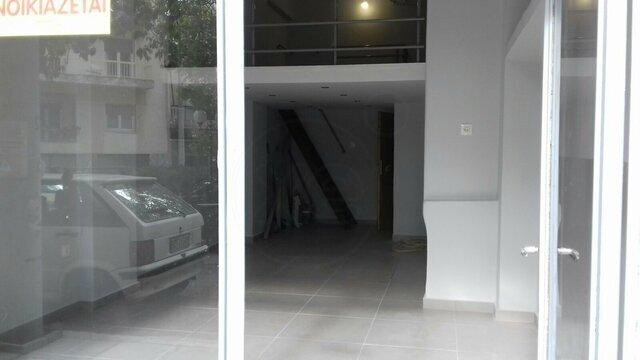 Ενοικίαση επαγγελματικού χώρου Νέα Ιωνία (Περισσός) Χώρος 30 τ.μ.