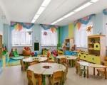 Παιδικός Σταθμός στα Βόρεια Προάστια - Διόνυσος