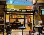Μπυραρία - Tapas Bar Επιχείρηση - Κουκάκι