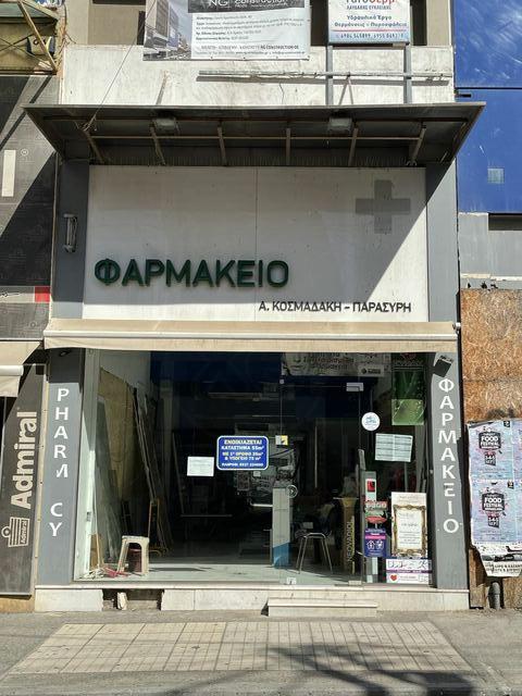 Ενοικίαση επαγγελματικού χώρου Ηράκλειο Επαγγελματικός χώρος 170 τ.μ. ανακαινισμένο