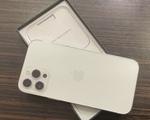 IPhone 12 Pro Max - Αλιμος