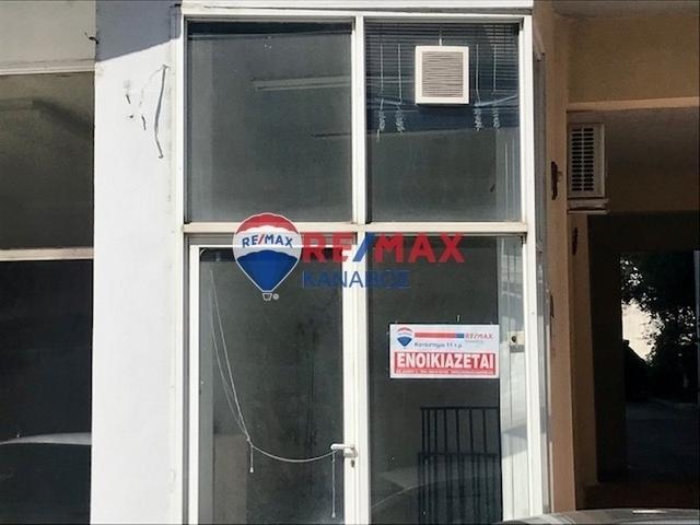 Ενοικίαση επαγγελματικού χώρου Ξάνθη Κατάστημα 12 τ.μ.