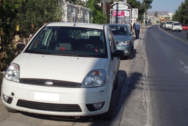 Φωτογραφία για μεταχειρισμένο FORD FIESTA Trend του 2003 στα 3.000 €
