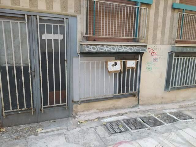 Ενοικίαση επαγγελματικού χώρου Αθήνα (Κυψέλη) Αποθήκη 40 τ.μ.