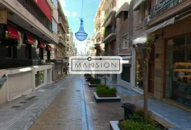 Ενοικίαση επαγγελματικού χώρου Αθήνα (Κολωνάκι) Κατάστημα 52 τ.μ.