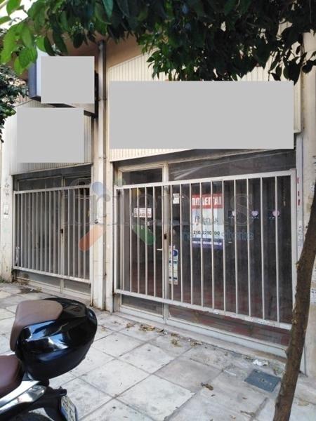 Ενοικίαση επαγγελματικού χώρου Αθήνα (Παγκράτι) Κατάστημα 68 τ.μ.