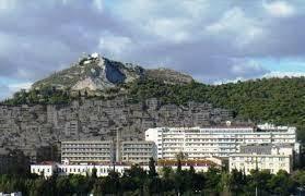 Ενοικίαση επαγγελματικού χώρου Αθήνα (Κολωνάκι) Κατάστημα 54 τ.μ.