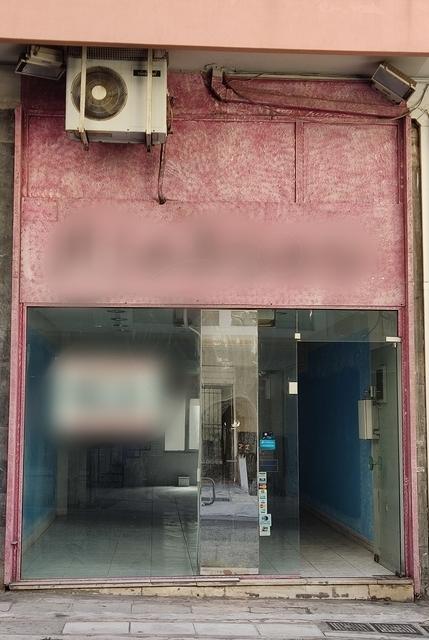 Ενοικίαση επαγγελματικού χώρου Πειραιάς (Καλλίπολη) Κατάστημα 45 τ.μ.