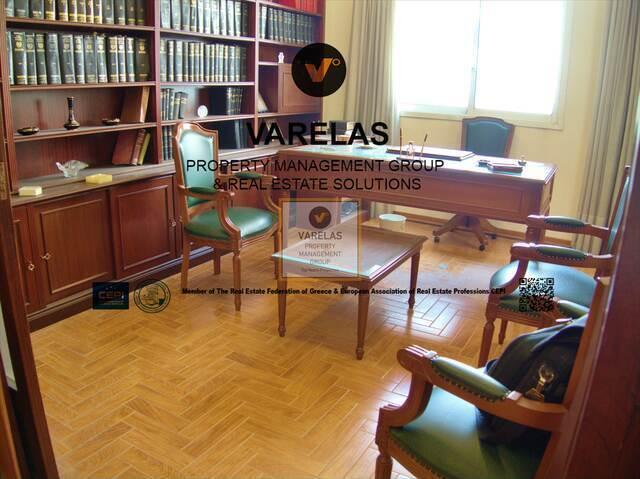 Ενοικίαση επαγγελματικού χώρου Αθήνα (Πλατεία Κάνιγγος) Γραφείο 26 τ.μ. επιπλωμένο
