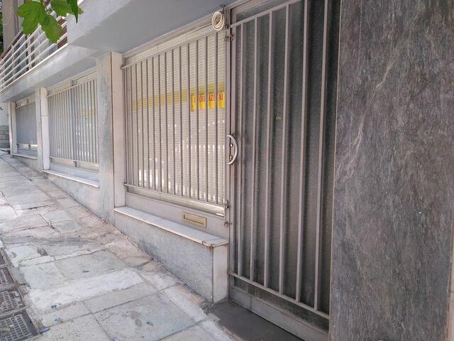 Ενοικίαση επαγγελματικού χώρου Αθήνα (Ιλίσια) Επαγγελματικός χώρος 90 τ.μ.