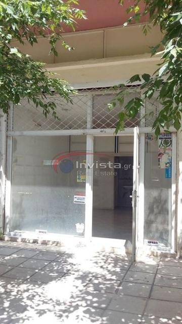 Ενοικίαση επαγγελματικού χώρου Θεσσαλονίκη (Χαριλάου) Κατάστημα 28 τ.μ.