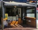 Καφέ - μπαρ - αναψυκτήριο - Νέα Ιωνία