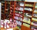 Κατάστημα Βιολογικών-Παραδοσιακών Προϊόντων - Αιγάλεω