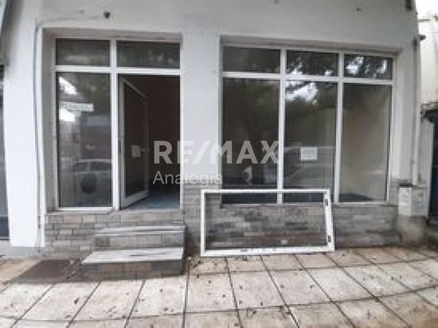 Ενοικίαση επαγγελματικού χώρου Θεσσαλονίκη (Χαριλάου) Κατάστημα 26 τ.μ.