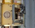 Cafe Take-Away - Κερατσίνι