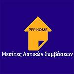 PFP HOME